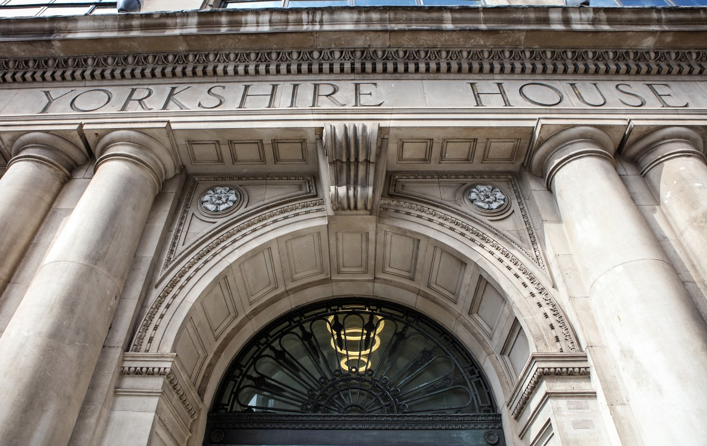 Millfield Estates Yorkshire House Entrance